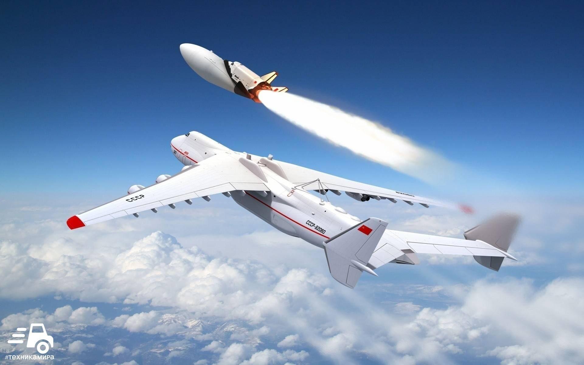 Обои Самолёт, советский, Вм-т, атлант. Авиация foto 19